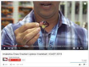 TWH ICAST2015 Cracker Craw