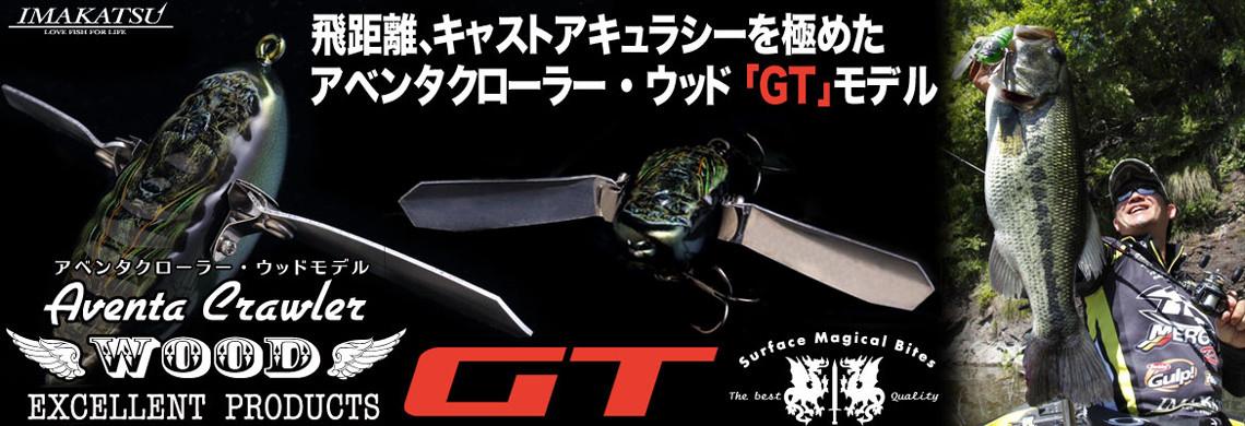 Aventa GT