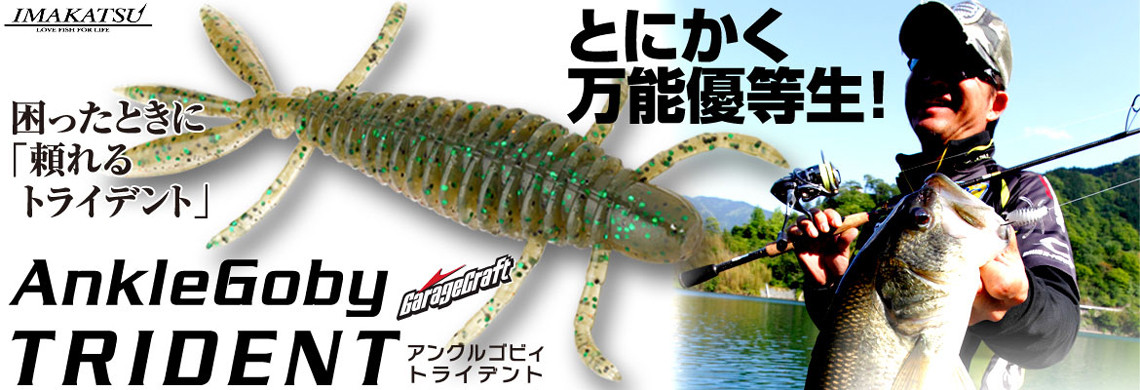 Ankle Goby TRIDENT